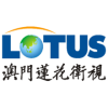 Lotus TV Macau