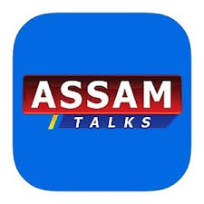 Assam Talks