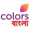 Colors Bangla