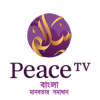 Peace TV Bangla